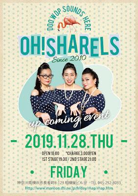 2019/11/28(Thu)@長者町FRIDAY