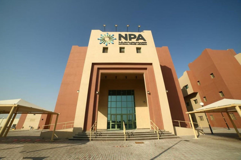 وظائف الاكاديمية الوطنية للطاقة السعودية برواتب 7 آالاف ريال 1442