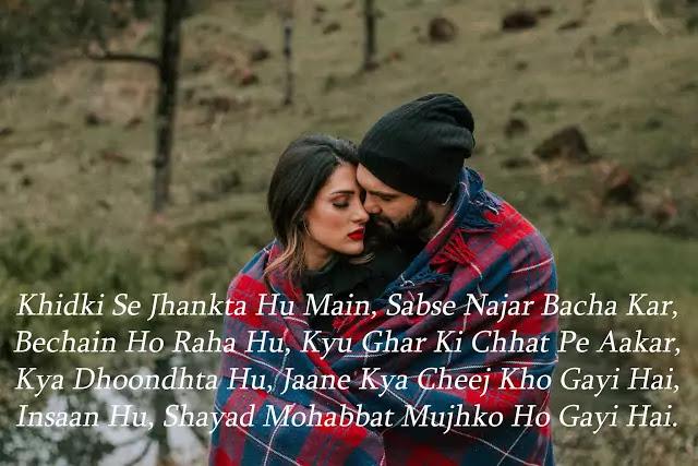 sad shayari image hd urdu