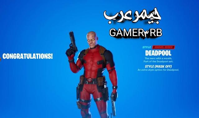 The Deadpool skin