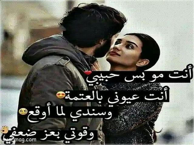 صور حب رومانسية 6   Romantic love Images 6