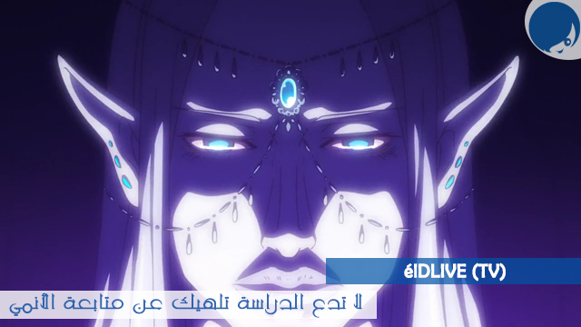شاهد الان جميع حلقات  من انمي الايتشي الحريم الرومانسي  Seiren مترجم أون لاين، مشاهدة مباشر + تحميل، سيرفرات متعددة Soft , Hard , Sub , youtube , Bluray , جودة عالية , HD , 720p , متوسطة , SD , 1080p , FHD , Openload , Google Drive , Cloudy , 480p , مشاهدة مباشرة , Otanime , أوتانيم , جميع الحلقات , يوتيوب , watch anime online , انمي اون لاين , انميات الشتاء 2017, انميات الشتاء، موسم الشتاء 2017 , ? Sakamoto Desu ga Otanime, 12-Sai. Otanime, 3-Gatsu No Lion Otanime, 91 Days Otanime, أخبار الأنمي Otanime, Active Raid Otanime, Active Raid S2 Otanime, Aikatsu Stars! Otanime, Ajin Otanime, Ajin S2 Otanime, Akagami no Shirayuki hime Otanime, Akagami No Shirayukihime 2 Otanime, Aku No Hana Otanime, All Out Otanime, Amaama Inazuma Otanime, Amanchu! Otanime, Ange Vierge Otanime, Anne Happy Otanime, Ao no Kanata no Four Rhythm Otanime, Aoharu x Kikanjuu Otanime, Aquarion Logos Otanime, Arslan Senki Otanime, Assassination Classroom Otanime, Assassination Classroom S2 Otanime, B-Project : Kodou Ambitious Otanime, Bakuon!! Otanime, Battery Otanime, Berserk Otanime, Big Order Otanime, Bikini Warriors Otanime, Bloodivores Otanime, Boku Dake Otanime, Boku no Hero Academia Otanime, Boruto Otanime, Brave Witches Otanime, Brotherhood : Final Fantasy Otanime, Btooom Otanime, Bubuki Buranki Otanime, Bubuki Buranki S2 Otanime, Bungou Stray Dogs Otanime, Bungou Stray Dogs S2 Otanime, Chain Chronicle: Haecceitas no Hikari Otanime, Chaos Dragon Otanime, Cheating Craft Otanime, Cheer Danshi!! Otanime, Chu Feng B.E.E Otanime, ClassicaLoid Otanime, Classroom☆Crisis Otanime, Comet Lucifer Otanime, Concrete Revolutio Otanime, Corpse Party Otanime, Cyborg 009 vs Devilman Otanime, D.Gray-Man Hallow Otanime, Dagashi Kashi Otanime, Danganronpa 3 : The End of Kibougamine Gakuen - Zetsubou-hen Otanime, Danganronpa 3: The End of Kibougamine Gakuen - Mirai-hen Otanime, Danganronpa: Kibou no Gakuen to Zetsubou no Koukousei Otanime, Date A Live Movie Otanime, Date A Live S2 Otanime, Days Otanime, Death Parade Otanime, Detective Conan Otanime, Detective Conan : The Darkest Nightmare Otanime, Devil May Cry Otanime, Digimon Otanime, Digimon Adventure tri. 3: Kokuhaku Otanime, Digimon Tri Ketsui Otanime, Dimension W Otanime, Divine Gate Otanime, Dragon Ball Super Otanime, Drifters Otanime, DURARARA!!X2 Otanime, Durarara!!X2 Ketsu Otanime, Elfen Lied Otanime, Endride Otanime, Fall Otanime, Fate Grand Order : First Order Otanime, Fate/kaleid liner Prisma☆Illya 3rei!! Otanime, Flip Flappers Otanime, Flying Witch Otanime, Fukigen Na Mononokean Otanime, G.T.A Otanime, Gakusen Toshi Asterisk Otanime, Gangst Otanime, Garo Guren No Tsuki Otanime, Garo Movie : Divine Flame Otanime, Gatchaman Crowds Insight Otanime, GATE Otanime, Gate S2 Otanime, Gi(a)rlish Number Otanime, Gintama OAD (2016) Otanime, God Eater Otanime, Gyakuten Saiban : Sono Otanime, Hai to Gensou no Grimgar Otanime, Haikyu Otanime, haikyuu Season 3 Otanime, Handa Kun Otanime, Haruchika Otanime, Hatsukoi Monster Otanime, Heavy Object Otanime, Hibike! Euphonium 2 Otanime, Hidan no Aria AA Otanime, High School Fleet (Haifuri) Otanime, Hitori No Shita : The Outcast Otanime, Hundred Otanime, Hunter X Hunter Otanime, Jitsu wa Watashi wa Otanime, JoJo no Kimyou na Bouken Otanime, Joker Game Otanime, K Otanime, K.m.k.k Otanime, Keijo!!!!!!!! Otanime, Kekkai Sensen Otanime, Kidou Senshi Gundam: Tekketsu no Orphans 2 Otanime, Kiitarou Shounen No Youkai Enikki Otanime, Kiseijuu: Sei no Kakuritsu Otanime, KIZNAIVER Otanime, Kizumonogatari Movies Otanime, Komori-San Wa Kotowarenai Otanime, Kono Bijutsubu ni wa Mondai ga Aru! Otanime, kono subarashii sekai ni shukufuku wo Otanime, Koutetsujou no Kabaneri Otanime, Kuma Miko Otanime, Kuromukuro Otanime, Kyoukai No Rinne Otanime, Long Riders! Otanime, Lostorage Incited WIXOSS Otanime, Love Live! Sunshine!! Otanime, Luck and Logic Otanime, Macross Δ Otanime, Magi: Sinbad No Bouken Otanime, Magic-Kyun! Renaissance Otanime, Mahou Shoujo Otanime, Mahou Shoujo Ikusei Keikaku Otanime, Mahou Shoujo Nante Mou Ii Desukara S2 Otanime, Manyuu Hikenchou Otanime, Masou Gakuen HxH Otanime, Mayoiga Otanime, Mirai Nikki Otanime, Mob Psycho 100 Otanime, Mobile Suit Gundam Otanime, Mobile Suit Gundam Unicorn Otanime, Monster Otanime, Musaigen No Phantom World Otanime, N.T.O Otanime, Nanatsu No Taizai Otanime, Nanatsu no Taizai : Seisen no Shirushi Otanime, Nanbaka Otanime, Nanbaka 2017 Otanime, Naruto Shippuden Otanime, Natsume Yuujinchou Go Otanime, Nejimaki Seirei Senki: Tenkyou no Alderamin Otanime, Netoge no Yome Otanime, New Game ! Otanime, Nijiiro Days Otanime, Noblesse Otanime, Noragami Aragoto Otanime, Noragami Aragoto OAD Otanime, Norn9 Otanime, Occultic;Nine Otanime, Ojisan To Marshalow Otanime, Okusama ga Seitokaichou Otanime, Okusama ga Seitokaichou! S2 Otanime, One piece Otanime, One Punch Man Otanime, One Punch Man SP Otanime, Onigiri Otanime, Ooya-San Wa Shishunki Otanime, Orange Otanime, ore monogatari Otanime, Oshiete! Galko-chan Otanime, Osomatsu-San Otanime, Overlord Otanime, Owari no Seraph Otanime, Owarimonogatari Otanime, Pan de Peace! Otanime, Parasyte Movie Otanime, Persona 3 Otanime, Persona 5 The.Animation : The Day Dreakers Otanime, Phantasy Star Online 2 : The Animations Otanime, PhanTom of the Kill: Zero kara no Hangyaku Otanime, Planetarian : Chiisana Hoshi no Yume Otanime, Prince of Stride Otanime, Prison School Otanime, Prison School Blu-Ray Otanime, Prison School Drama Otanime, Prison School OAD Otanime, Qualidea Code Otanime, Ragna Strike Angels Otanime, Rainbow Otanime, Rakudai Kishi no Cavalry Otanime, Ranpo Kitan Otanime, Re : Zero Kara Hajimeru Isekai Otanime, Regalia The Three Sacred Stars Otanime, ReLife Otanime, Rewrite Otanime, Rokka no Yuusha Otanime, RS Keikaku: Rebirth Storage Otanime, Saiki Kusuo No ψ Nan Otanime, Sakurako-San No Ashimoto Ni Wa Shitai Ga Umatteiru Otanime, Scared Rider Xechs Otanime, Schwarzesmarken Otanime, Seisen Cerberus Otanime, Servamp Otanime, Shakunetsu no Takkyuu Musume Otanime, Shingeki No Kyojin OVA Otanime, Shokugeki no Souma Otanime, Shokugeki no Souma: Ni no Sara Otanime, Shoujo-Tachi Otanime, Shounen Maid Otanime, Shuumatsu no Izetta Otanime, SNK Otanime, Soukyuu No Fafner Otanime, Soul Eater Otanime, Sousei no Onmyouji Otanime, Soushin Shoujo Matoi Otanime, SOX Otanime, Space Pirate Captain Harlock Otanime, Steins;Gate Otanime, Subete Ga F Ni Naru Otanime, Sushi Police Otanime, Taboo Tattoo Otanime, Tales Of Zestiria The X Otanime, Tanaka-kun Wa Itsumo Otanime, Terra Formars Otanime, Terra Formars : Revenge Otanime, Tiger Mask W Otanime, Time Travel Shoujo Otanime, To Be Hero Otanime, To Love-Ru Trouble Otanime, Tokyo Ghoul Otanime, Touken Ranbu: Hanamaru Otanime, Triage X Otanime, Trickster: Edogawa Ranpo
