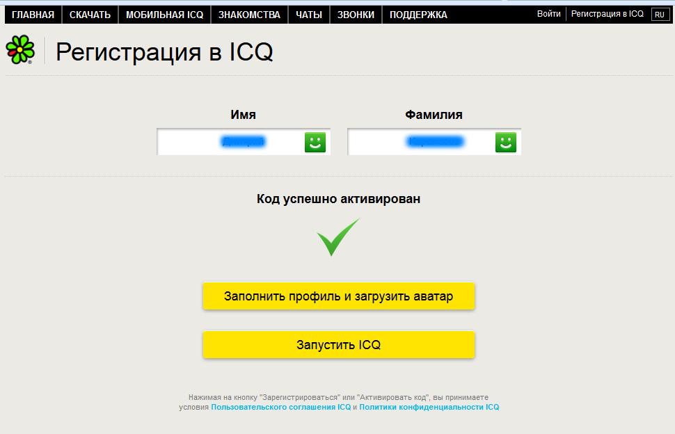 Системные требования: браузер, интернет доступ.
