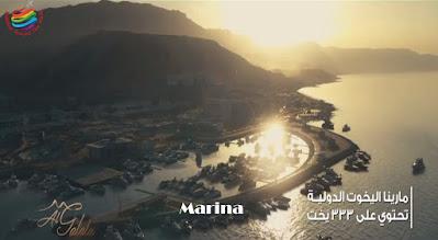 Marina - Galala