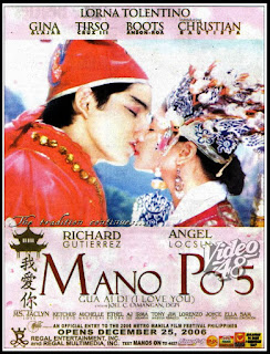 Mano Po 5: Gua Ai Di is a 2006 Filipino film starring Filipino actors Angel Locsin as Charity and Richard Gutierrez as Nathan.