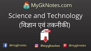 Science and Technology (विज्ञान एवं तकनीकी) Notes in Hindi PDF