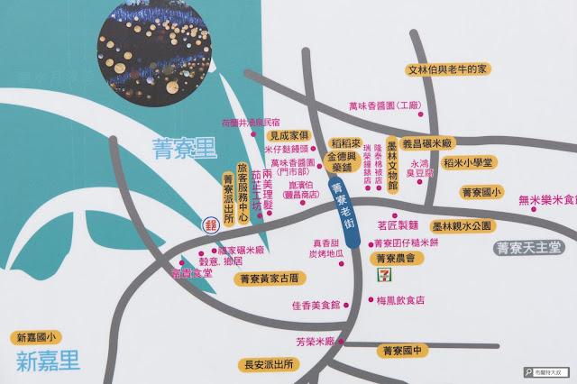 【大叔生活】2021 又是六天五夜的環島小筆記 (下卷) - 菁寮里的旅遊導覽地圖 (點擊放大觀看)