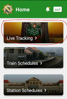 How To Track Train Live Location