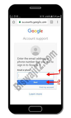 gmail id recover kaise kar