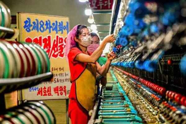 huichon silk mill