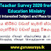 Teacher Survey : Interested Subject and Place to Teach (Education Ministry)