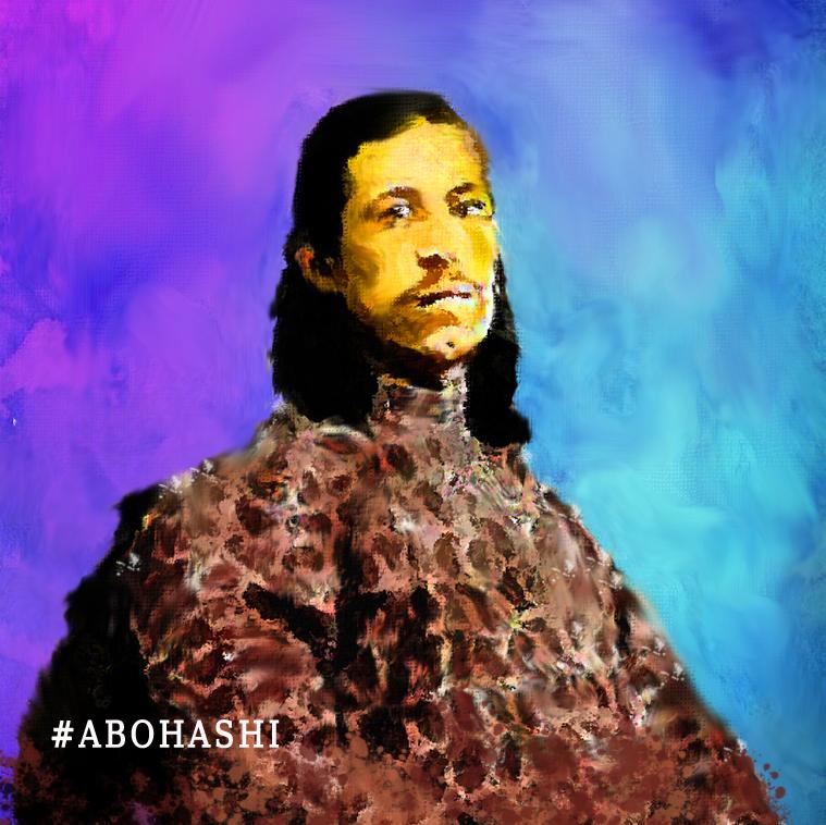 الملك سعود بن عبد العزيز آل سعود  #abohashi