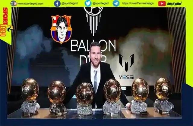 ميسي,ليونيل ميسي,ميسي ورونالدو,جوائز ميسي,جوائز ميسي مع برشلونة والجوائز الفردية (ميسي وبرشلونة),جوائز ميسي ورونالدو,جوايز ميسي,الجوائز الفردية فى كرة القدم,ميسي وكريستيانو,ميسي وكريستيانو في حفل الجوائز,ميسي الكرة الذهبية,كريستيانو رونالدو ضد ليونيل ميسي,ميسي ام رونالدو,أكثر الاعبين حصولا على جوائز فردية,القاب ميسي,الافضل ميسي ام رونالدو,ميسي ضد رونالدو,ميسي وكريستيانو رونالدو,ميسي ام رونالدو من الافضل,ميسي ضد كريستيانو رونالدو,ميسي 2020