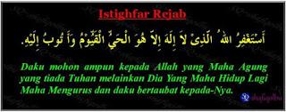 istighfar di bulan Rejab