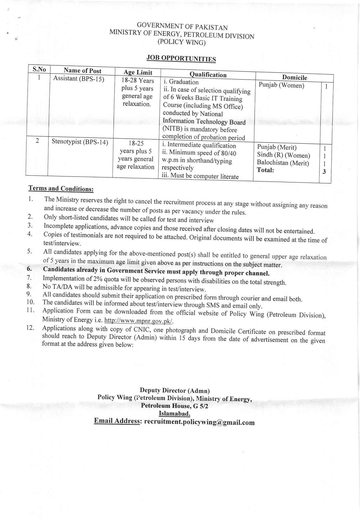 Ministry of Energy Management Posts 2020 For Assistant, Stenotypist allsindhjobz