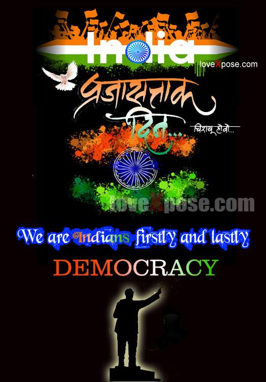 26 January Republic Day in Marathi