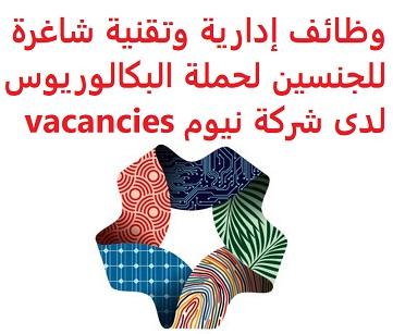 وظائف شاغرة في السعودية: وظائف السعودية وظائف إدارية ...