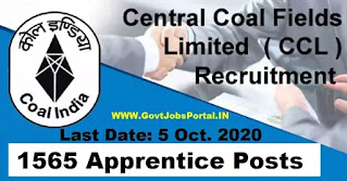 CCL Recruitment 2020