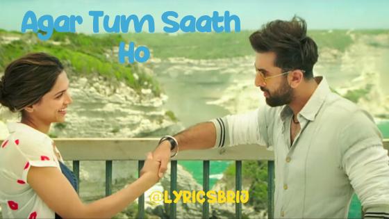 Pal Bhar Theher Jao Lyrics - Ranbir Kapoor   Tamasha Movie