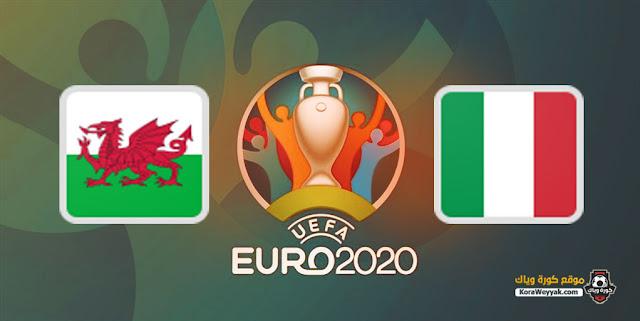 نتيجة مباراة ايطاليا وويلز اليوم 20 يونيو 2021 في يورو 2020