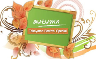 Festivals of Japan - The Takayama Festival
