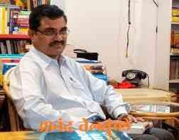 Anand Teltumbade & UAPA Act 2019  आनंद तेलतुंबडे आणि बेकायदेशीर प्रतिबंध हालचाल कायदा 2019