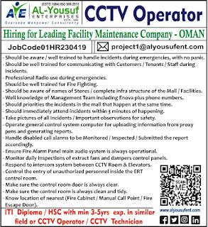 Facility Maintenance Company in Oman text image