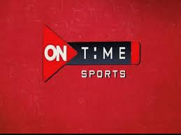 تردد قناة أون تايم سبورت OnTime Sports 1 على النايل سات
