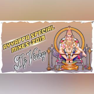 ayyappa dj songs download, ayyappa dj songs telugu, ayyappa dj songs youtube, ayyappa dj audio songs, ayyappa dj