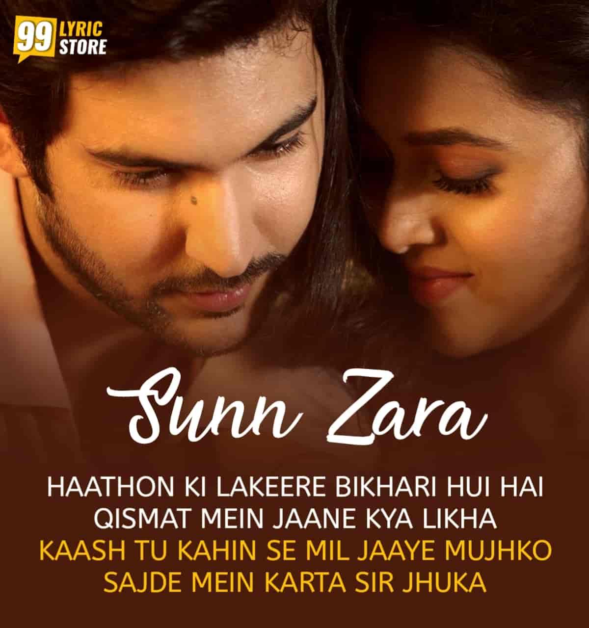 Sunn Zara Hindi Song Image Features Shivin Narang and Tejasswi Prakash