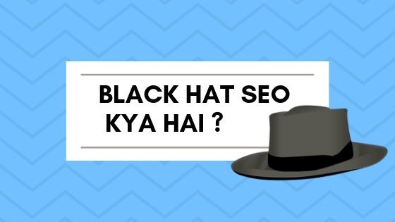 Black Hat Seo Kya Hai