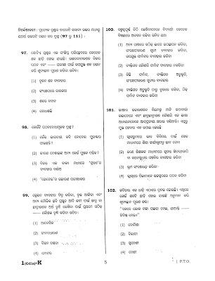 CTET Odia Language Sample Paper