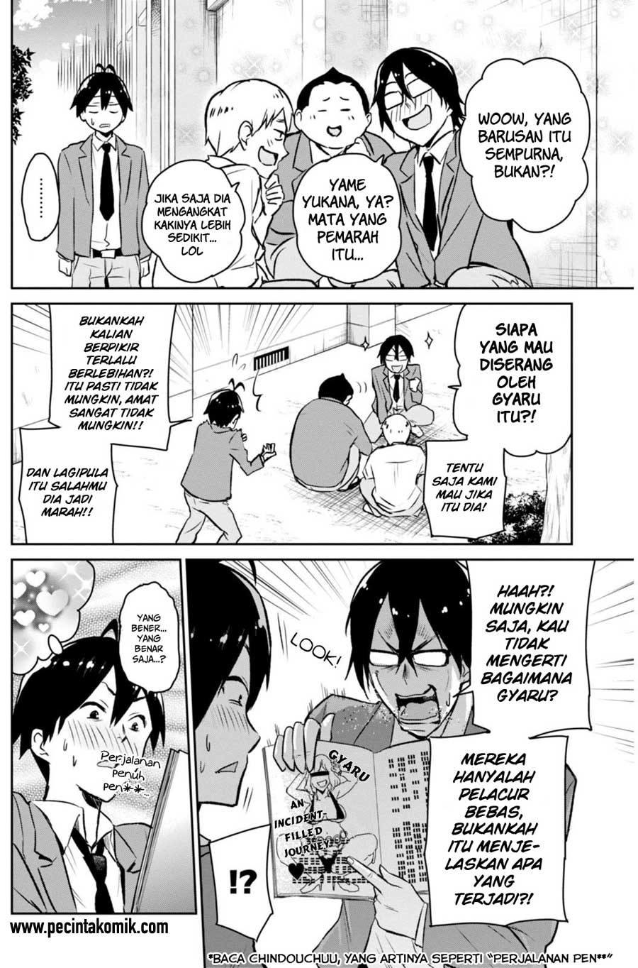 Komik Hajimete No Gal Chapter 1 Bahasa Indonesia