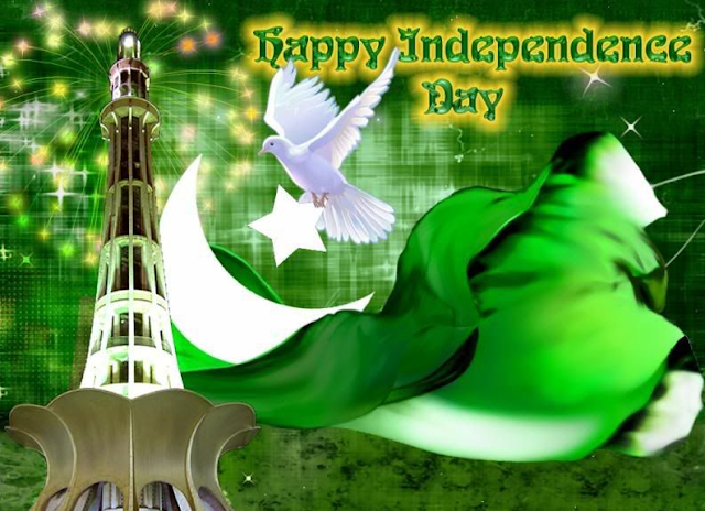 Pakistan Independence Day 2018