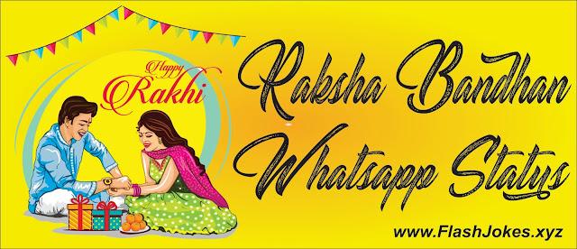 Raksha Bandhan Status | Whatsapp Status 2019