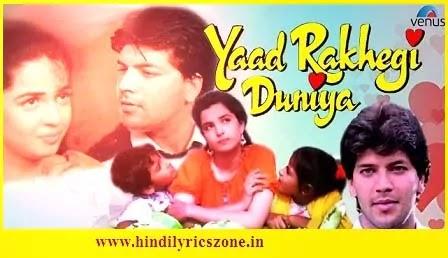 Tujhe Rab Ne Banaya Kis Liye Lyrics,Mujhe Rab Ne Banaya Kis Liye Lyrics
