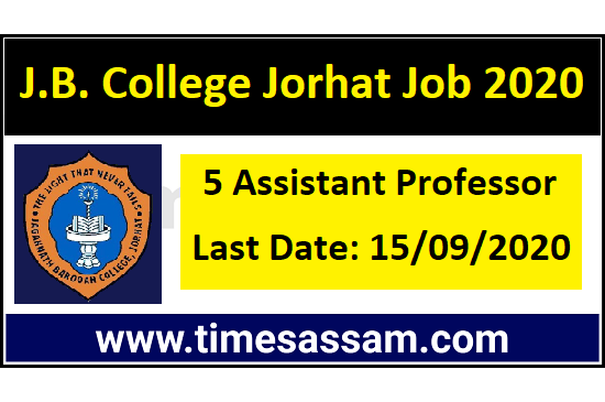 J.B. College Jorhat Recruitment 2020