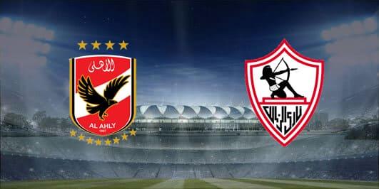 مباراة الأهلي والزمالك بتاريخ 20-02-2020 كأس السوبر المصري