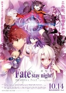 Fate/stay night: Heaven's Feel I. Presage Flower (2017)