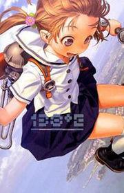 138 E Manga