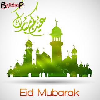 Happy Eid Mubarak 2021 Images pictures Free Download