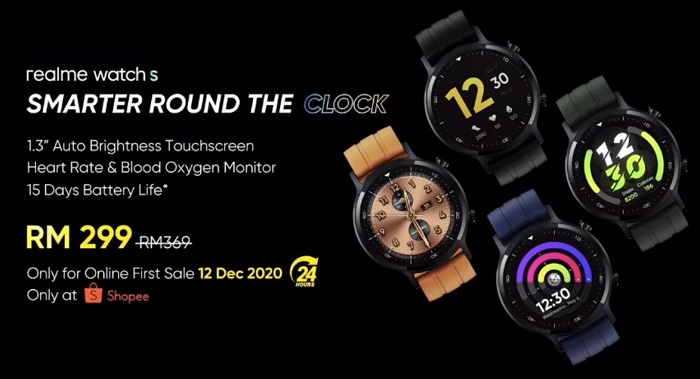 Realme Watch S Discount Code Price