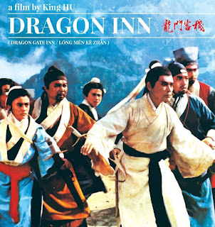 Dragon Inn (1967) ตะลุยแดนพยัคฆ์