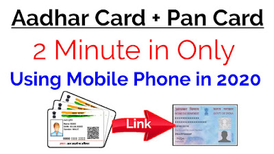 link pan with Aadhar card