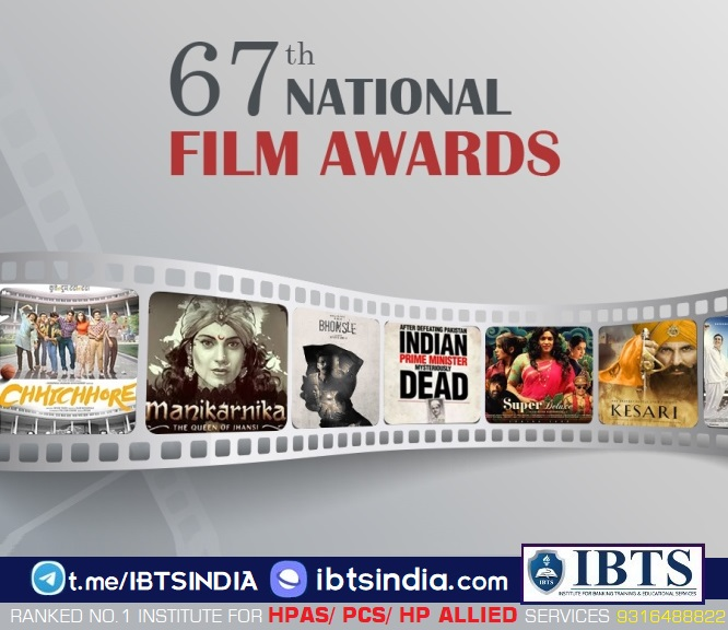 67th National Film Awards Complete List of winners