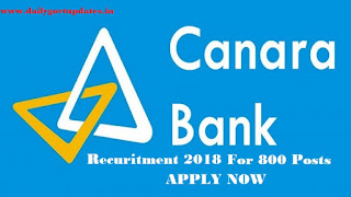 Canara Bank Probationary Officer Result Released - DailyGovtUpdates.In