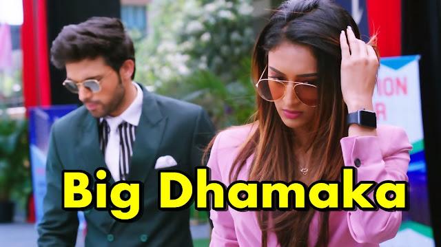 Big Dhamaka : Prerna successful to destroy Anurag's dream project in Kasauti Zindagi Ki 2
