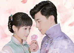 Download Drama China Blossom in Heart Subtitle Indonesia