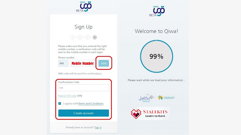 How to register with the Qiwa platform