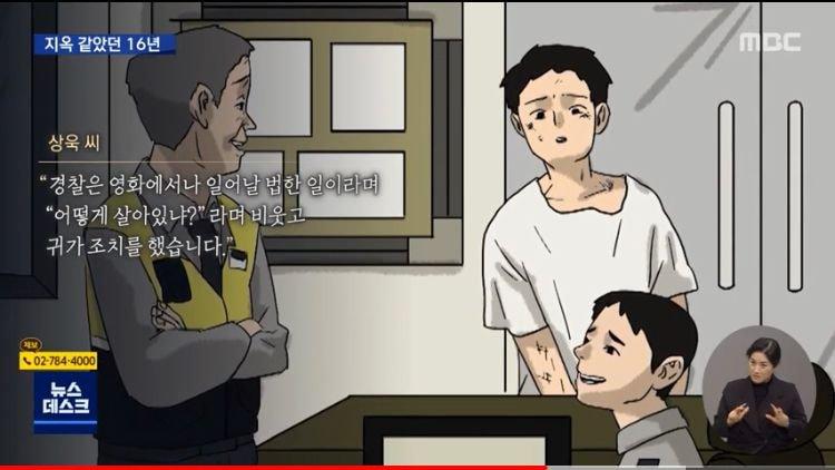 16년간 아동학대 당한 사람 인생 - 꾸르
